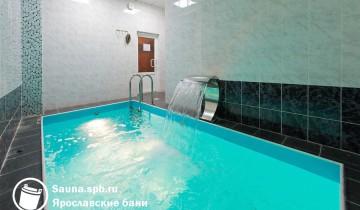 Ярославские бани
