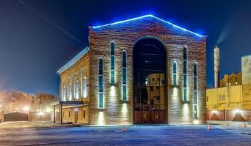 Ночной клуб Artek